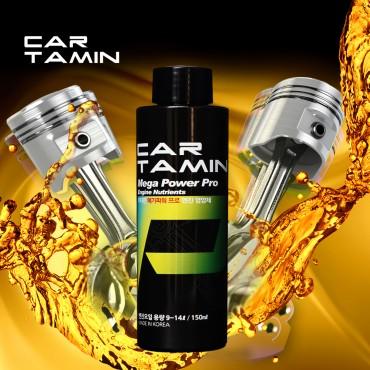 카타민P 9~14리터 신개념 엔진오일첨가제 연비향상 소음감소 엔진출력증강